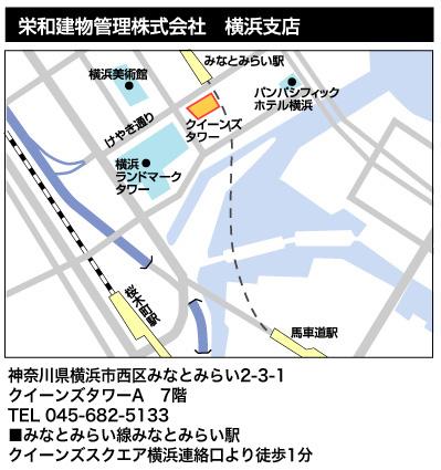 青山台 (名古屋市)